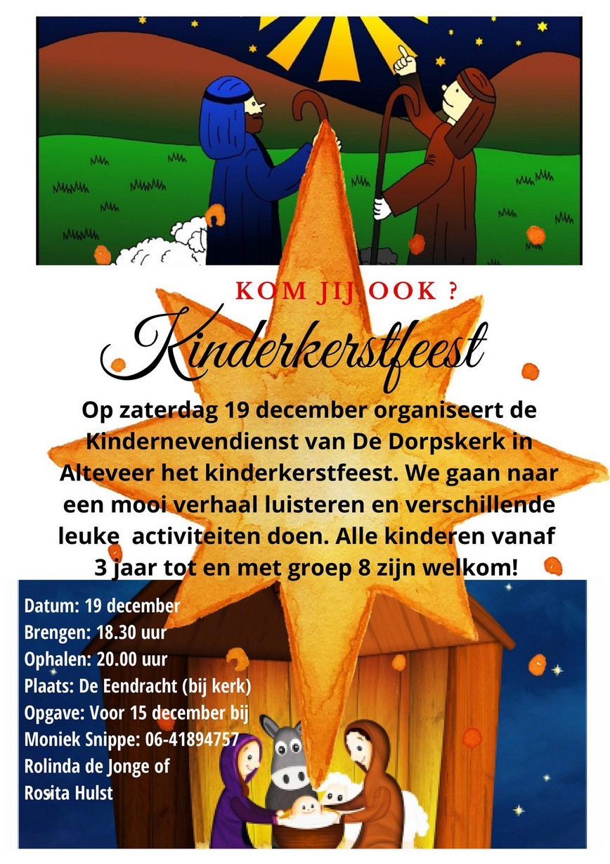 2020 12 13 kinderkerstfeest